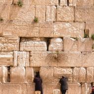 014Israel